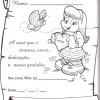 poema-dia-das-maes-01