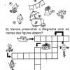 AtividadesFestaJunina (19)