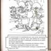 DIADOSPAIS (68)