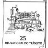 Atividades para educação infantil - semana do trânsito (17)