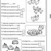 matematica_atividades_4º_ano(109)