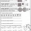 matematica_atividades_4º_ano(116)