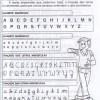 1-Traçado das letras