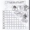37-Diagrama das letras