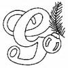 Alfabeto de Natal - Letra G