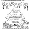 Atividades Natal Educação Infantil 21