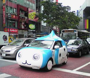 Carro made in Japão