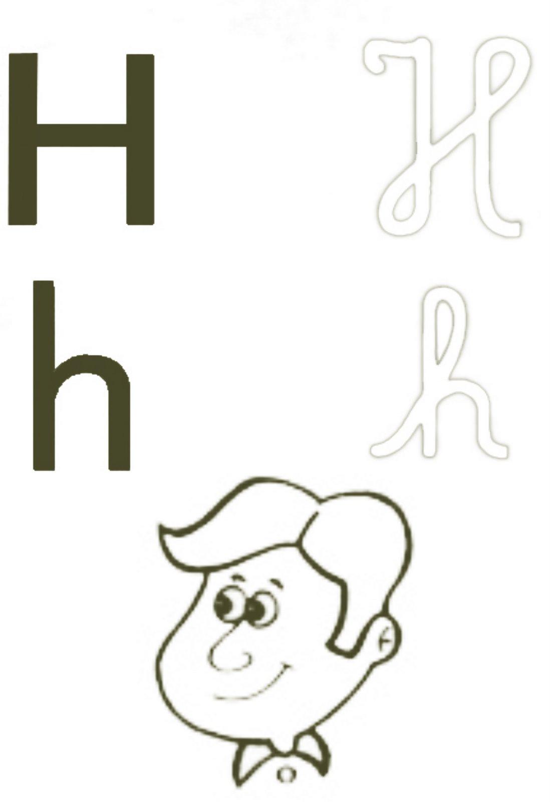 alfabeto para colorir com os quatros tipos de letras. Black Bedroom Furniture Sets. Home Design Ideas