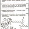 atividades-adicoes-28